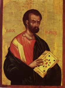 Святой Марк, продать старинную икону в Киеве, Харькове, Одессе