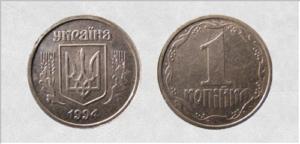 Редкие монеты Украины продать, оценка, скупка