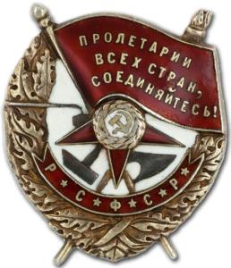 Как продать советский орден в Украине в 2020 году