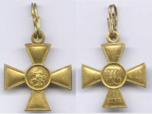 Продать золотой Георгиевский крест
