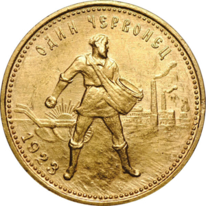 Монета Червонец Сеятель продать в Киеве, Харькове, Одессе