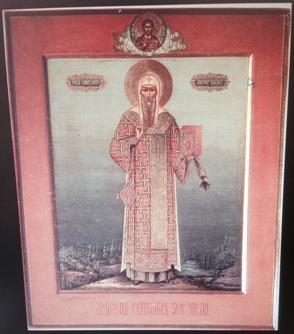 Митрополит Михаил продать старинную икону