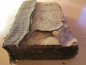 Старинные книги – оценить, продать