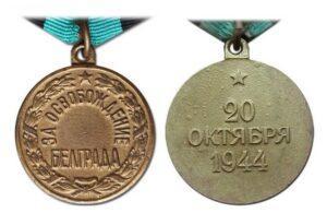 belgrad-medal