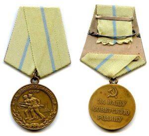 medal-odess