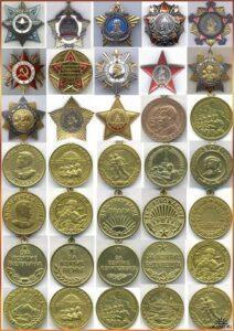 Продать награды СССР в Киеве