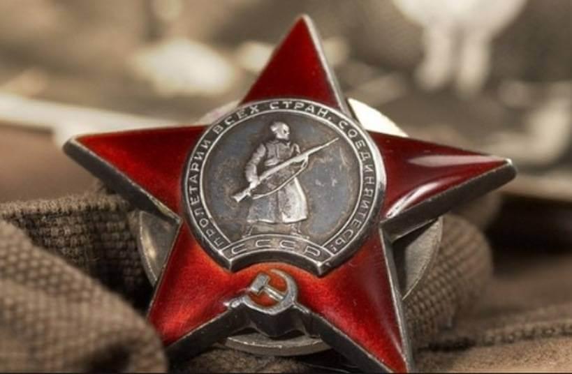 Орден Красной Звезды продать в Киеве, цена