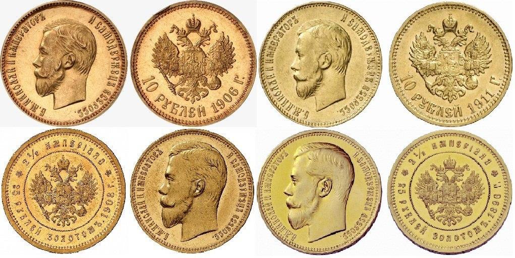 Золотые монеты, которые покупают коллекционеры
