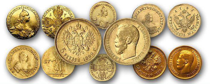Скупка золотых монет в Киеве и Харькове
