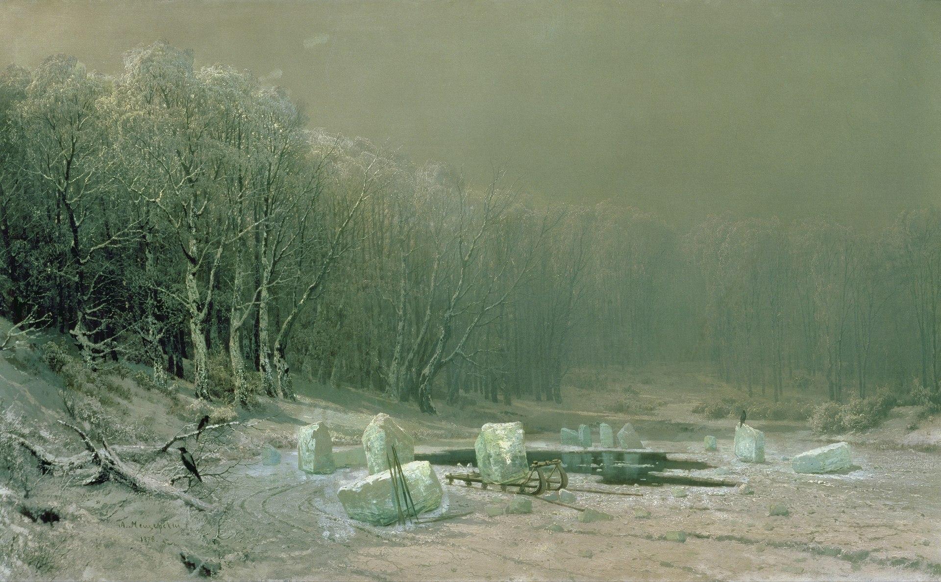 продать картину Мещерского