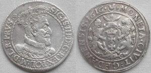 ort-sribna-moneta